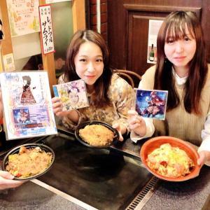 #okonomi821 是非よってこw #お好み焼き #テイクアウト できるよ