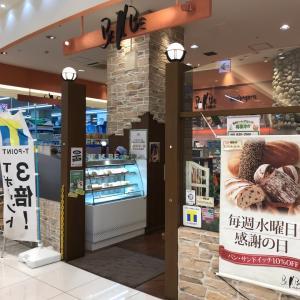 【神奈川県】パンを買ってイートインすると無料でコーヒー!ベルベ