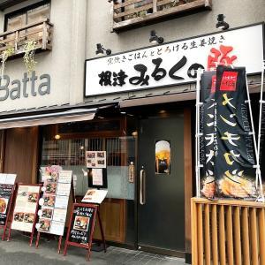 【東京都】釜炊きご飯にミルキーポークの生姜焼きが絶品!根津みるくの豚