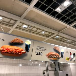 【神奈川県】IKEAビストロ 港北店でスペシャルセット
