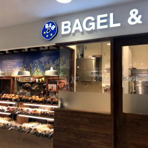 【神奈川県】BAGEL&BAGEL でトマトベーグルを買ってみた♩