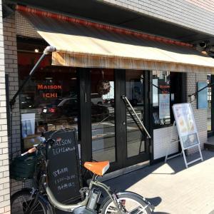 【東京都】西馬込のパン屋さんと言えばメゾンイチ