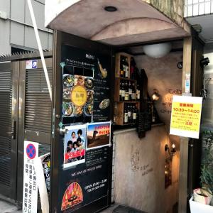 【東京都】飯田橋に2.5時間だけ間借り営業の極哩〜絶品過ぎるカレー!土鍋飯スパイスカレー