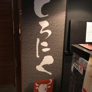 【東京都】肉祭りスペシャル!忘年会は肉盛り酒場 とろにく 上野