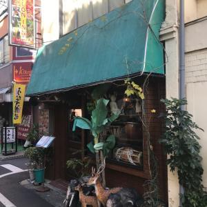【東京都】見た目よくわからないセイロンイン 食べてみたら食べログ3.5の高評価店だった!!
