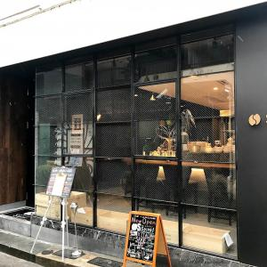 【東京都】神泉11月にオープン!S Spiral エススパイラルで牡蠣をリーズナブルに食べ比べ!