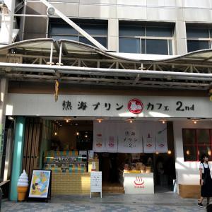 【静岡県】まるで銭湯!熱海プリンカフェ2nd