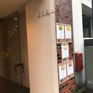 【東京都】白金台の有名レストランLibreのシュークリーム