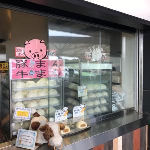 【茨城県】友部サービスエリア下りで買う牛まん!うまかっぺ茶屋