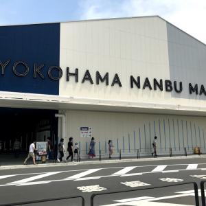 【神奈川県】ブランチ横浜南部市場は素敵に生まれ変わりました!