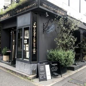 【東京都】 CAFE SANS NOM  AKASAKA 赤坂のフレンチカフェ!