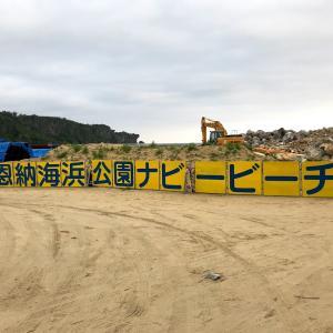 【沖縄県】2日目の朝はビーチヨガ!キレイモ沖縄ビューティーキャンプ
