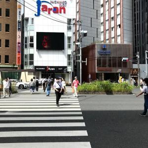 【東京都】五反田駅前に本場イタリアンのランチがお手軽に! Trattoria VICINO