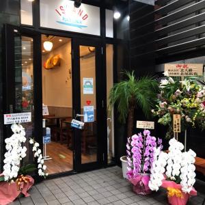 【東京都】ハワイアンプレートが20種類も楽しめる!アイランドプレートランチ