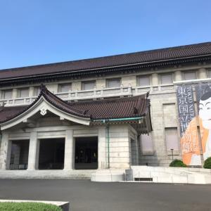 【東京都】半沢直樹のロケ地!東京中央銀行へ潜入。東京国立博物館