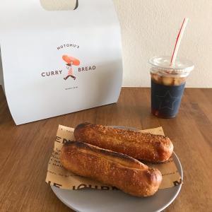 【沖縄県】美味しい究極のカレーパンをお取り寄せ!もとむのカレーパン