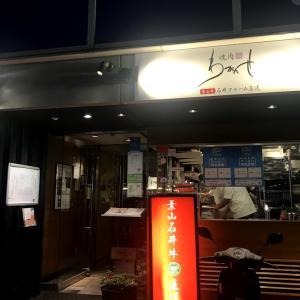 【神奈川県】gotoeat gotoトラベルが使える葉山牛の焼肉わがんせへ