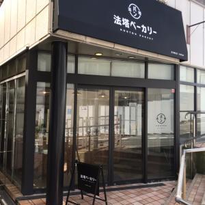 【神奈川県】法塔ベーカリーでよこすか海軍カレーパン