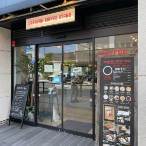 【神奈川県】中華街 山下公園 元町に近いcaravancoffeestand