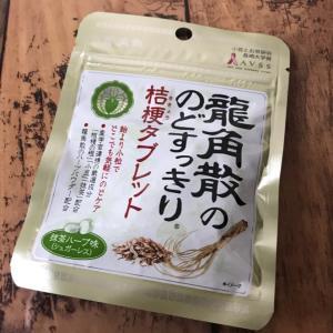 龍角散ののとすっきり桔梗タブレット 抹茶ハーブ味