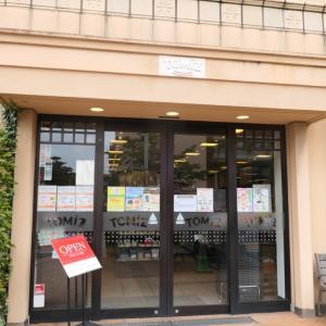 富澤商店でスパイスのお買物