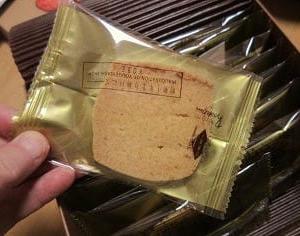 ボックサン 神戸洋藝クッキー