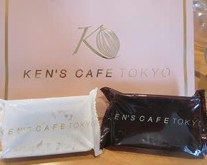 KEN'S CAFETOKYO