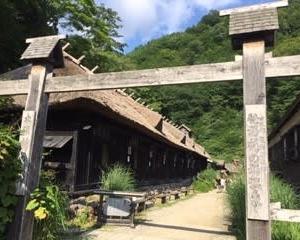 秋田の温泉