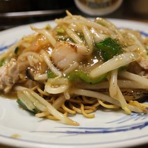廣東餐館 鳳飛(北大路堀川)京都中華の名店に行って来た
