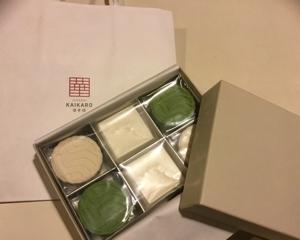 金沢のお菓子。