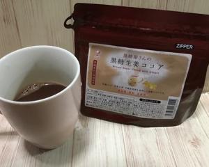 黒糖生姜ココア。