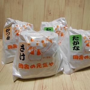 滋賀栗東市でお買い物。
