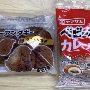 昼食にヤマザキのベビースターカレーパン食べてみた