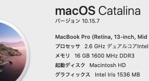 MacBook Pro Retina mid 2014のSSDを1TBに換装したら読み書きも速くなった感じ