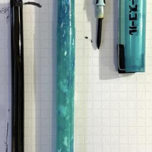 ぺんてる プラマンのマーブル軸にターコイズブルーのインクを入れました。