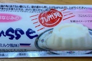 セブンの牛乳寒天を冷凍する話を読んで、給食のムースを思い出したけど、ほぼ同じものだったみたい。