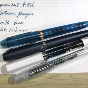 古典インク喜望峰を入れてるステンレスペン先の万年筆