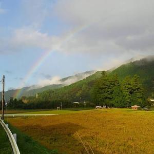 虹が出ちょったよ