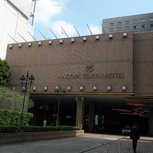 名古屋東急ホテル モンマルトル スイーツ&デリカブッフェ