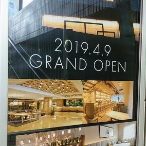 オリエンタルホテル福岡 抹茶のスイーツビュッフェ