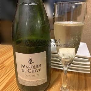 スパークリングワイン「マルケス・デ・チベ カバ ブリュット」