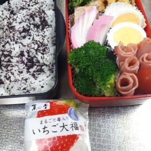 豚肉ソテー弁当🎵
