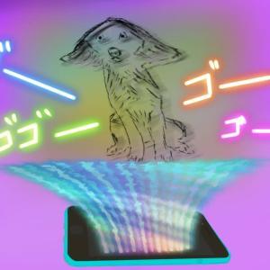 折句未来予想図、和歌、短歌、いかがでしょうか