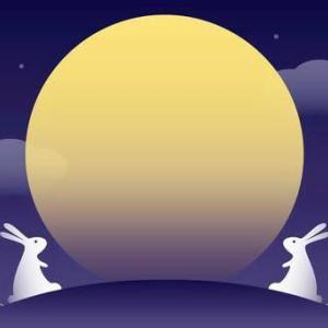 ◇六星ぷらすまいなす運気予報09/21【申】のとき