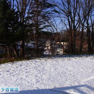北見市街地で積雪!雪がきた!!【サイトリニューアル準備中】