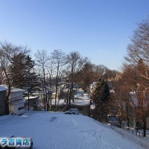 今朝は冷え込んだ北見です(;´・ω・)【ショップきたみさん!】新装開店
