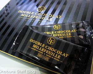 おやつ:モングーペ「ドゥーブルショコラミルフィーユ(DOUBLE CHOCOLAT MILLEFEUILLE)」