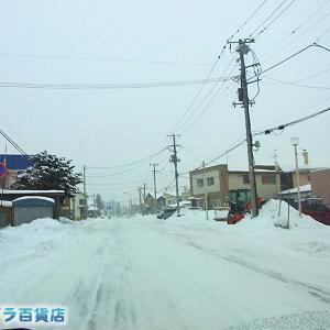 今日も少しだけ雪降りの北見です【ショップきたみさん!】新装開店