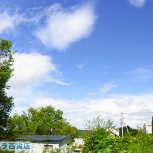 青空!白い雲!今日の北見は気持ちのいい空模様(*'▽')【ショップきたみさん!】ご案内製品の準備中