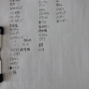 岩手県にて仕事してきます。